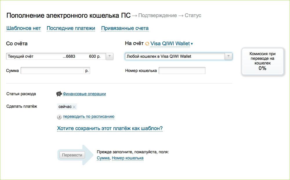 Кредиты карты онлайн заявки в самаре