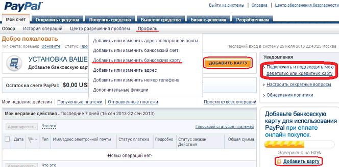 Заявка на кредитную карту банк астаны
