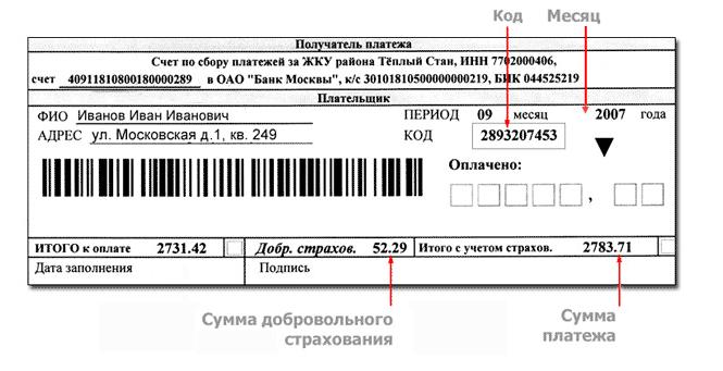 Альфа банк дебетовая карта казань