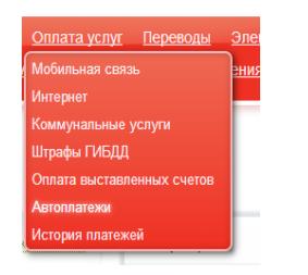 Пойдем онлайн заявка на кредит наличными челябинск