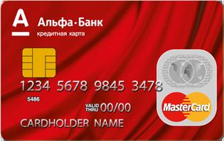 Кредит без процентов на 100 кропин деньги кредит банки