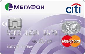 Заполнить заявку на кредитную карту газпромбанк