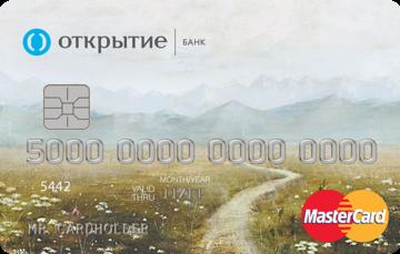 Кредитные карты банка Открытие