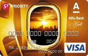 Альфа банк 200000 по кредитной карте