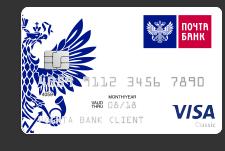 Обналичивание кредитной карты альфа банка без комиссии