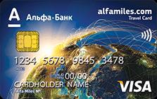 Райффайзенбанк аваль кредит наличными онлайн заявка