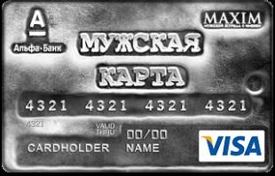 Кредит наличными без подтверждения дохода альфа банк