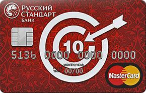 Кредитная карта онлайн без работы