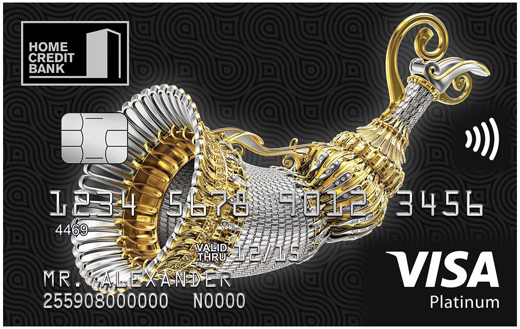 лучшие кэшбэк кредитные карты