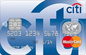 Оформить кредитную карту банка Уралсиб