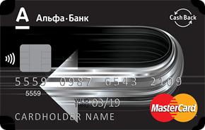 Возрождение онлайн заявка на кредитную карту