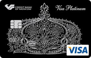Банковская карта мир альфа банк