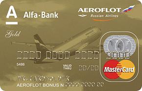 Онлайн кредит карта в сбербанке