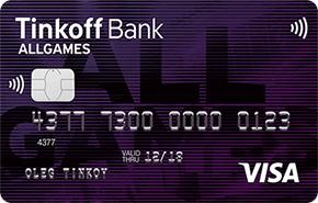 Кредитная карта All Games Тинькофф Банк 02f85302c1784