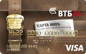 Получить карту втб 24 платинум ак барс банк потребительский кредит онлайн заявка