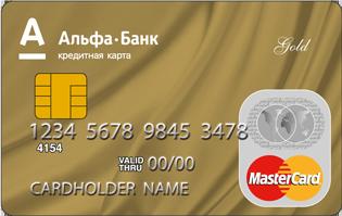 Взять кредит в великий новгород деньга